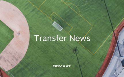 Manchester City consider world-record bid for Premier League left-back